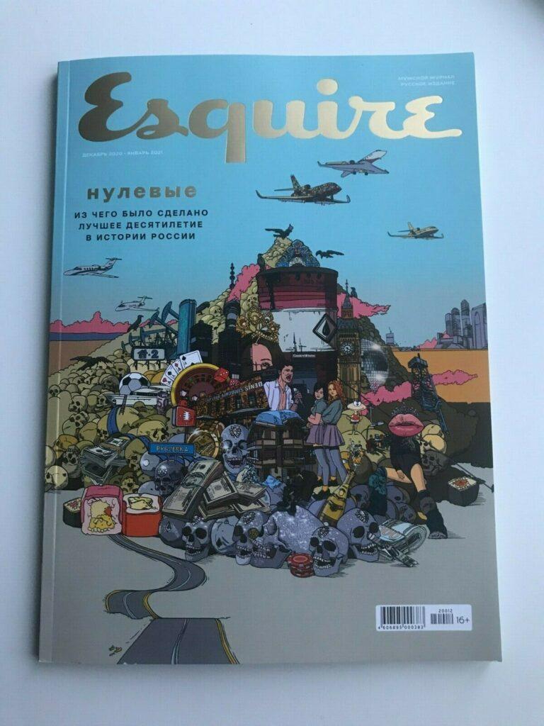 t.A.T.u. in Esquire Russia